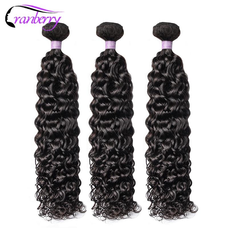 Cranberry Hair Brazilian Hair Weave Bundles Water Wave Hair 3 Pcs/Lot 100% Remy Hair Extension Human Hair Wholesale Price