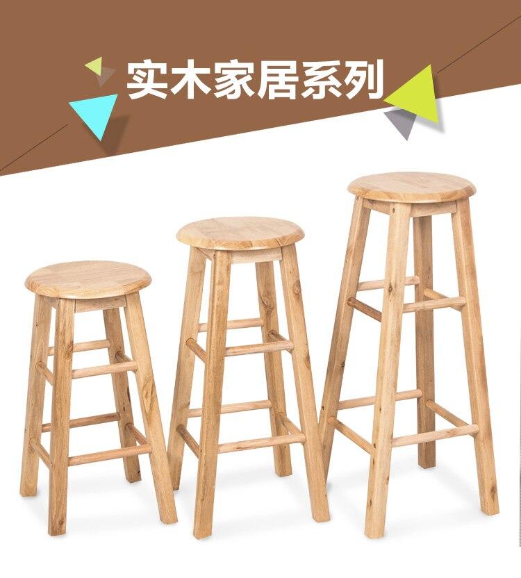 Solid Wood Bar Stool High Bar Chair High Stool Bar Stool Rubber Wooden Ladder Stool High Bar Chair