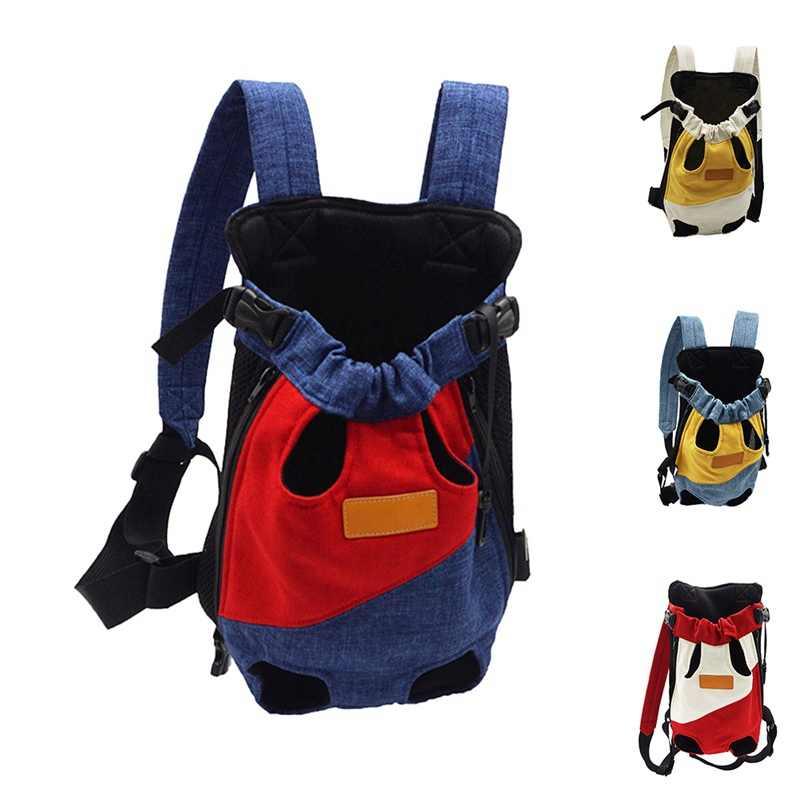 Рюкзак-переноска для домашних животных, 4 размера, для путешествий на открытом воздухе, для домашних животных, на переднем плече, сумка-слинг, съемная сумка на плечо