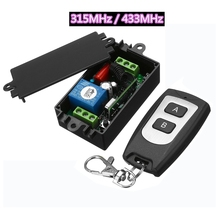 Беспроводной переключатель дистанционного управления AC220V, 1 канал, 10 А, 315 МГц, 433 МГц, выход, радиоприемник, модуль с водонепроницаемым передатчиком