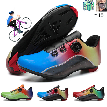 New Style Speed Shoes Men MTB Outdoor Sports Bicycle Shoes Self-locking Road Bike Shoes Professional Racing Bicycle Sneaker 1