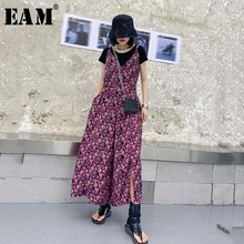 [EAM] Loose Fit Women Pattern Printed Long Wide Leg Strapless Jumpsuit New High