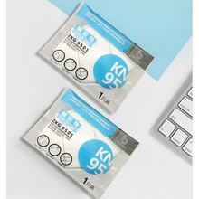 20PCS Fast Shipping FDA KN95 dust-proof Anti Fog Bacterial breathable mask 95% filtering N95 masks features like KF94 FFP2 masks