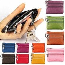 Одноцветные сумки для денег, стильные, простые, маленькие, из мягкой кожи, женские кошельки, ключница, чехол, мини-кошелек на молнии для монет
