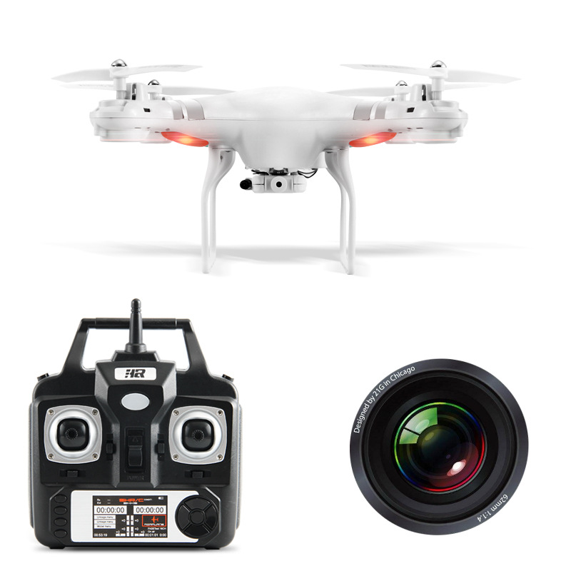 HR Unmanned Aerial Vehicle SH5 Remote Control Aircraft WiFi Real-Time Image Transmission Quadcopter High-definition Aerial Photo