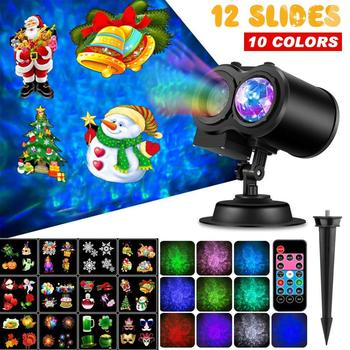 Holiday Water Wave Projector Lights 2 in 1 LED Landscape Light with 12 Slides Waterproof Outdoor Indoor Xmas Party Stage Lights цена 2017
