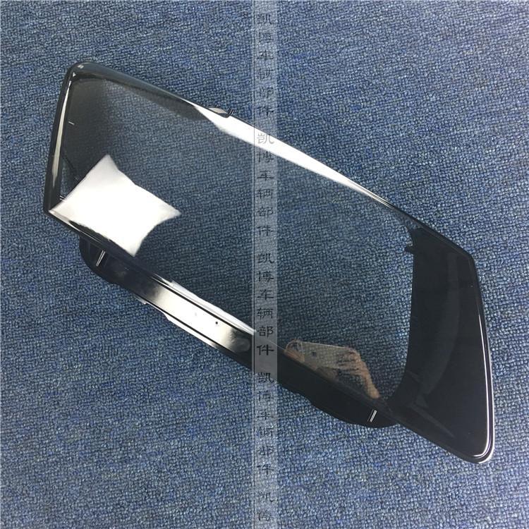 Para Audi tampa Do Farol 10-12 Q5 Q5 frente faróis abajur de vidro transparente shell farol Farol máscara 2pcs