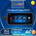 NaviFly N600 для Mercedes Benz E class W212 четыре двери седан 2009-2015 Android 10 автомобильный мультимедийный плеер навигация Qualcomm 4 + 64