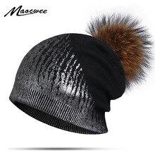 Осенняя и зимняя женская уличная теплая шапка с хеджированием женская серебряная разноцветная Повседневная шапочка вязаная безопасная шапка