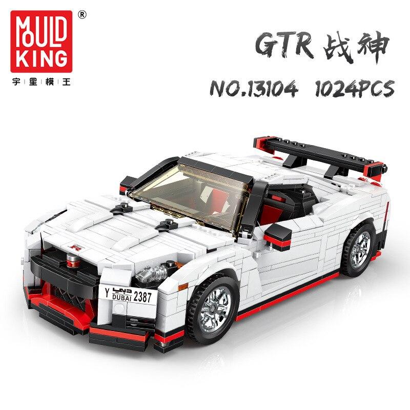 Christmas, Blocks, Nissan, Model, Idea, Nismo