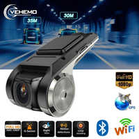 Auto Kamera ADAS DVR Full HD 1080P Video Recorder G-Sensor Wi-fi Mit TF Karte Nacht Version Bewegung erkennung Auto Dash Cam USB