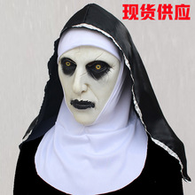 The Conjuring 2 nun mask halloween horror scary frightened female ghost face cosplay tricky party supplies