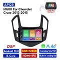 Автомагнитола 6 + 128 ГГц, мультимедийный видеоплеер для Chevrolet Cruze J300 J308 2012 2013 2014 2015, GPS-навигация, голосовое управление, HDMI