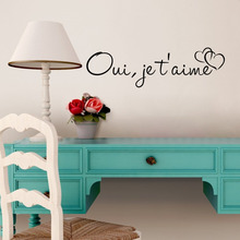 French Romantic Quote Yes I Love You Vinyl Wall Stickers Kids Room Living Art Decals for Home Decoration