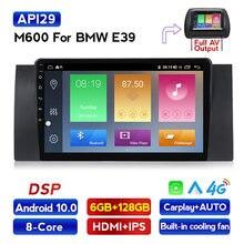 KEMEDE API29 estéreo del coche para BMW 5 E39 E53 X5 1995-2001, 2002, 2003-2006 navegación GPS de audio 2 DIN Android 10 auto radio multimedia