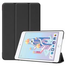 حافظة لجهاز iPad Mini 5 2019 حامل القلم الرصاص فوليو ثلاثي الطي من الجلد الناعم PU الغطاء الخلفي السيارات النوم/ويك غطاء لجهاز iPad Mini5 mini4