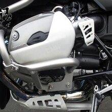 Aftermarket משלוח חינם אופנוע מנוע משמר הארכת עבור Bmw 2005 2011 R1200Gsa 1200Gs R 1200 Gsa כסף