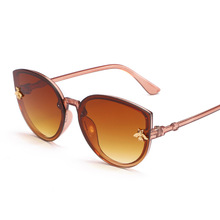 Sunglasses Women Sunshade Anti Blue Light