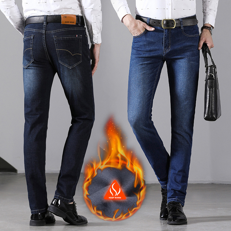 New Style Winter Men's Cotton Elastic Brushed And Thick Cowboy Trousers Large Size Business Casual Plus Velvet Jeans Men's