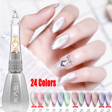 15ml Smoothie Spar Gel Nail Polish Magnetic Cat Eye Series