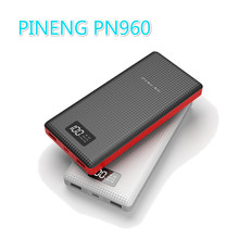 Power Bank PINENG PN-960 Metal 6000mah Dual USB External Mobile Battery Charger Power Bank For phone power bank