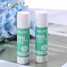 2pcs Solid glue 9g solid glue office white solid manual class glue financial supplies glue stick