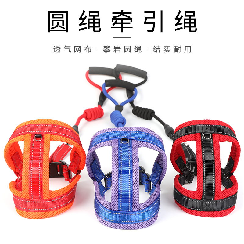2019 New Style Pet Traction Rope Dog Chest And Back Mesh Material Comfortable Breathable Chest And Back
