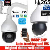 Mutil sprache dahua h.265 2MP 1080P Auto-tracking und IVS POE PTZ kamera IR PTZ SD59225U-HNI DH-SD59225U-HNI DHI-SD59225U-HNI