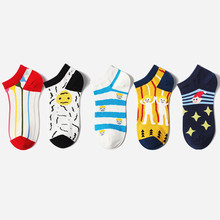 Socks Spring and Summer Shallow Girls New Pink Cartoon Animal Cotton Comfortable Fun