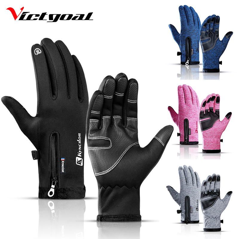 Thermal Gloves Sports Windproof Waterproof Touch Screen Riding Gloves for Winter