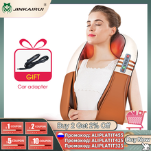 (with Gift Box) JinKaiRui U Shape Electrical Shiatsu Back Neck Shoulder Body Massager Infrared Heated Kneading Car/Home Massager
