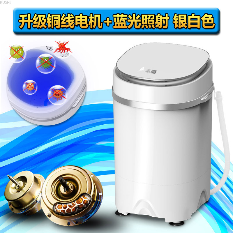 3.8kg Mini Washing Machine Semi-automatic Home Baby Baby Elution Portable Washing Machine Washer and Dryer image