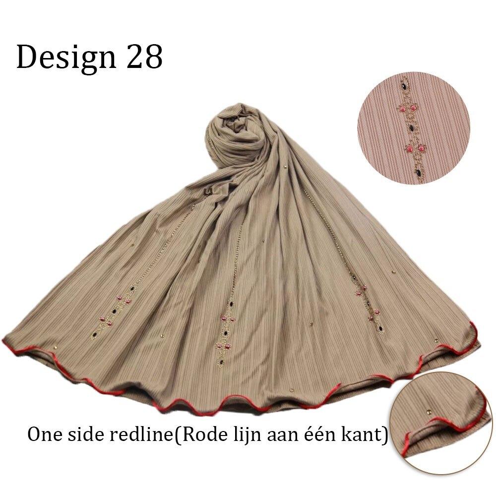 Длинные шали-тюрбаны в полоску, с красной полосой