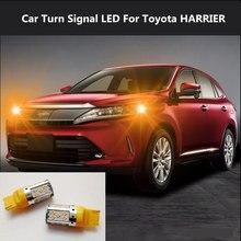 цена Car Turn Signal LED For Toyota HARRIER Command light headlight modification 12V 10W 6000K 2PCS онлайн в 2017 году