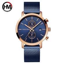 Часы наручные мужские кварцевые с календарём водонепроницаемые