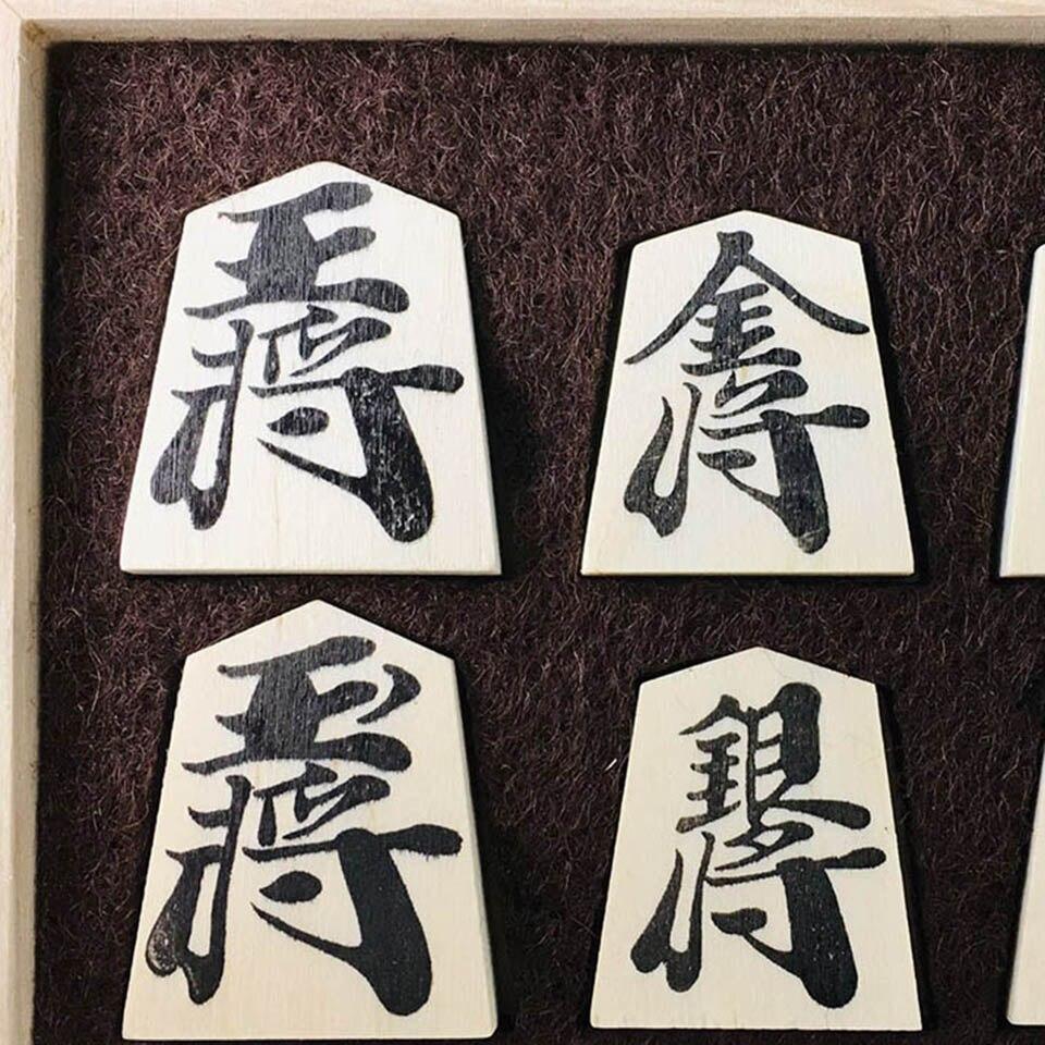 BSTFAMLY-Wooden-Japan-Shogi-40-Pcs-Set-International-Checkers-Folding-PU-Leather-Chessboard-Sho-gi-Chess (3)
