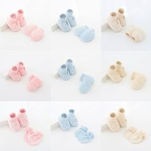 Детские носки, комплект перчаток для новорожденных, детские перчатки с защитой от царапин, дышащие, эластичные, хлопковые, с мягкой подошвой