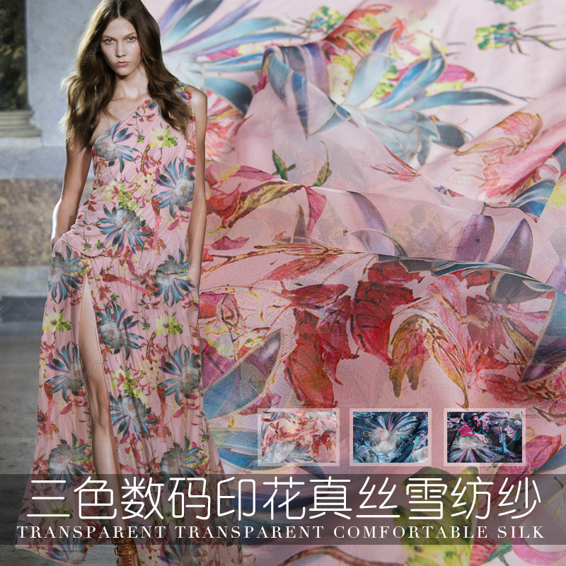 50cm Plants And Flowers Digital Printing Spring And Summer Ultra-Thin 6, M Silk Woman's Dress Fabric Silk Chiffon DIY Scarf Sexy