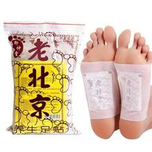 50pcs=25Pair Old Beijing Detox Foot Pads Slimming Foot Patch Health Sticky Detox Loss Weight Feet Mask Skin Care TSML2