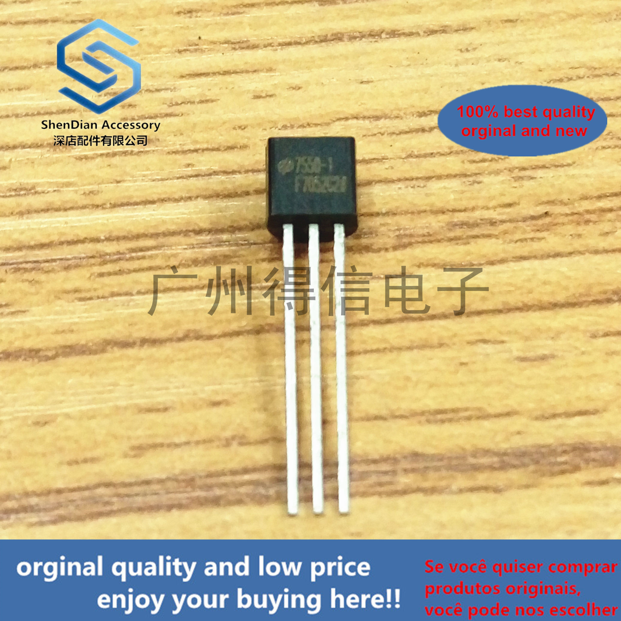 10pcs 100% Orginal New  HT7550-1 HT7550 7550 5V  100mA Voltage Regulator TO-92 Real Photo