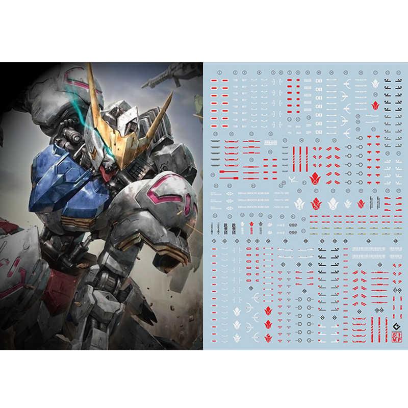 Gundam MG Barbatos מים מדבקת הקרינה מדבקות מדבקת דגם כלי