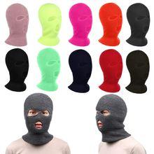 Вязаная Лыжная маска на все лицо с 3 отверстиями зимняя шапка