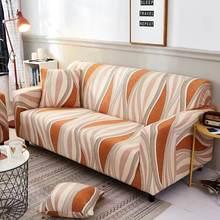 Эластичные чехлы для диванов l образной формы Гостиная Комбинации