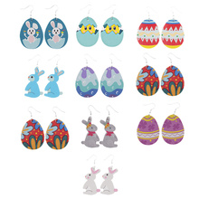 10 Pairs Fashionable Earrings Easter Decorative Earring for Woman (Mixed Style)