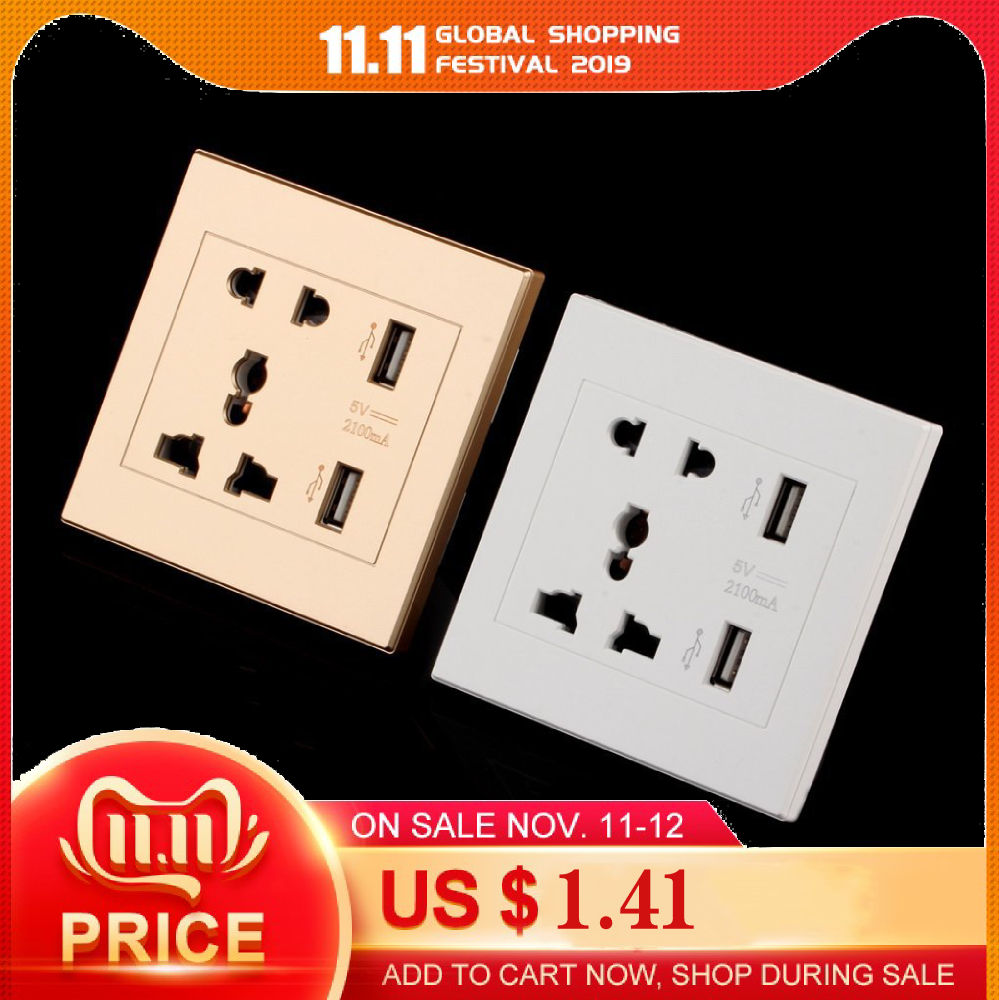 Dual USB Port 5V 2100MA Electric Wall Charger Port Dock Socket Power Outlet Electricity AC Power Panel Plate