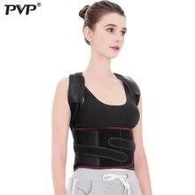 PVP Adult Child Adjustable Magnetic Posture Corrector Back Pain Belt Brace Shoulder Lumbar  Straight