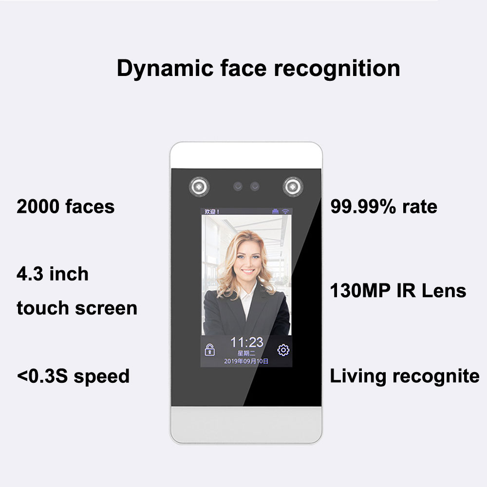 TCP Dynamic Face Recognition 1.3MP HD Camera Access Control Device System Support 2000pcs Faces 4.3 Inch Touch Screen