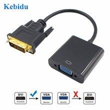 KEBIDU 1080P DVI D VGA aktif adaptör dönüştürücü kablosu 24 + 1 Pin erkek 15Pin kadın monitör kablosu için PC ekran kartı Full HD