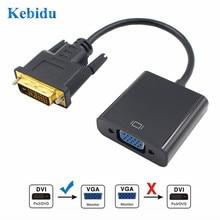 Kebidu 1080 p DVI D para vga conversor de adaptador ativo cabo 24 + 1 pinos macho para 15pin fêmea monitor cabo para o cartão de exibição do computador hd completo
