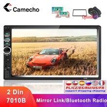 Camecho 2din rádio do carro bluetooth estéreo multimídia player 7